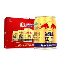 有券的上:Red Bull 红牛 安奈吉饮料 250ml*12罐
