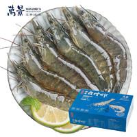 万景 北海鲜冻白虾 100-120只 净重4斤