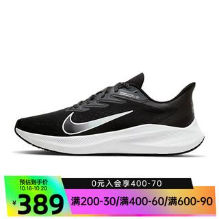 NIKE 耐克 2021春季男子ZOOM WINFLO 7运动跑步鞋 CJ0291-005
