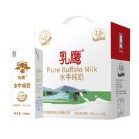 20日20点、88VIP:南国乳业 水牛纯奶 200ml*12盒