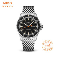 MIDO 美度 领航者系列 75周年纪念款 男士机械腕表 M026.830.11.051.00