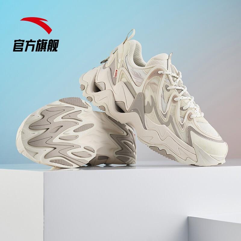 ANTA 安踏 炙热2.0 912128843A 男款休闲运动鞋