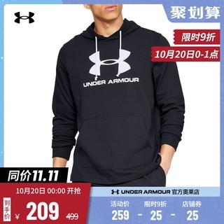 安德玛 官方UA 卫衣男士跑步健身训练连帽休闲运动套头衫1348520