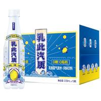 MENGNIU 蒙牛 酸酸乳 乳酸菌气泡水 柠檬卡曼橘味 330ml*15瓶