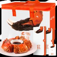 PLUS会员:金甲将 大闸蟹礼券1988型 公4.5两 母3.0两 4对8只装 螃蟹礼盒