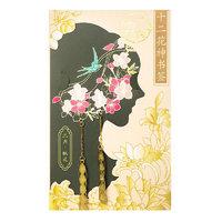 故宫博物院 十二月花神衣系列 书签 三月 桃花
