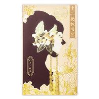 故宫博物院 十二月花神衣系列 书签 八月 桂花