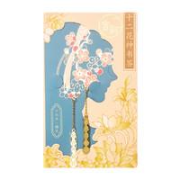 故宫博物院 十二月花神衣系列 书签 十二月 梅花