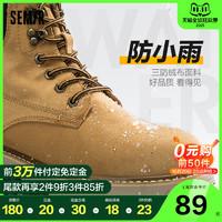 Semir 森马 []Semir马丁靴男士秋冬季加绒中帮工装靴高帮鞋大黄靴男