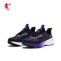 20日20点:QIAODAN 乔丹 XM45210210 男款跑鞋