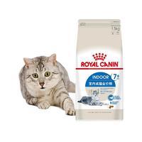 PLUS会员:ROYAL CANIN 皇家 7岁以上室内老年猫粮 1.5kg*4包
