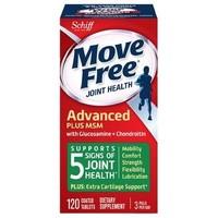 限新用户:Move Free 益节 氨糖软骨素含钙片 高能绿标 120粒
