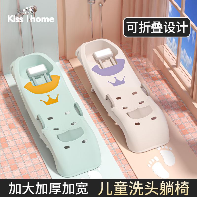 凯艳家 儿童洗头发躺椅可折叠宝宝洗头神器小孩洗头床大号加厚家用洗头凳