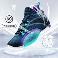 ANTA 安踏 UFO-天体3 112111602-1 男款篮球鞋
