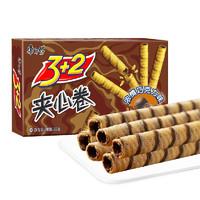 康师傅 3+2夹心卷饼干蛋糕点心营养早餐办公室休闲零食小吃 浓情巧克力55g