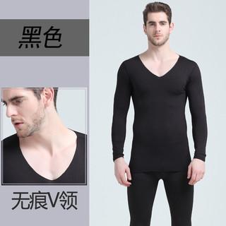 伊情妮 男士薄绒无痕V领保暖套装 黑色 L(建议体重90-120)