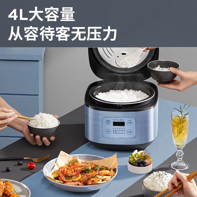 九阳 家用电饭煲4L升多功能预约小型电饭锅煲汤煮饭官方正品2-7人  蓝鲸银