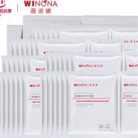 直播间优选:WINONA 薇诺娜 舒缓修护冻干面膜 6片*6盒
