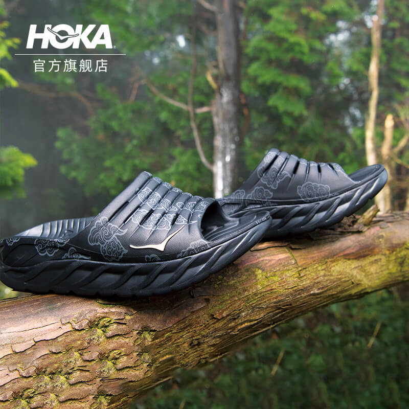 HOKA ONE ONE Ora Recovery Slide 1122894 中性舒缓拖鞋