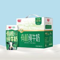 PLUS会员:Bright 光明 乐在新鲜 有机纯牛奶 200mL*12盒