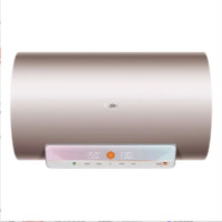 Haier 海尔 EC6002-Sense7U1 储水式变频热水器 60升
