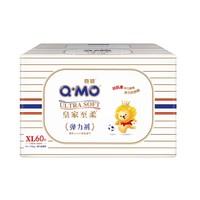 20日20点、88VIP:Q·MO 奇莫 皇家至柔 婴儿拉拉裤 XL 60片