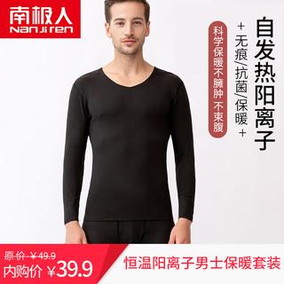 Nan ji ren 南极人 男士秋冬保暖内衣套装 黑色 XXL(建议130-150斤)