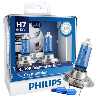 水晶之光新银战士 H7 汽车灯泡 2支装
