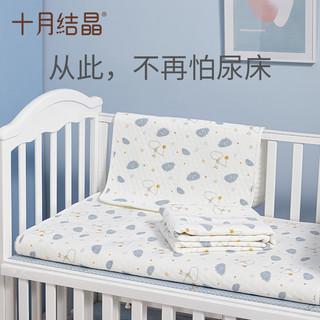婴儿隔尿床垫 50*70cm