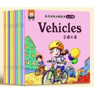 《幼儿英语分级绘本 入门级》(全10册)