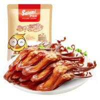 PLUS会员:Salami 萨啦咪 原味鸭舌  500g