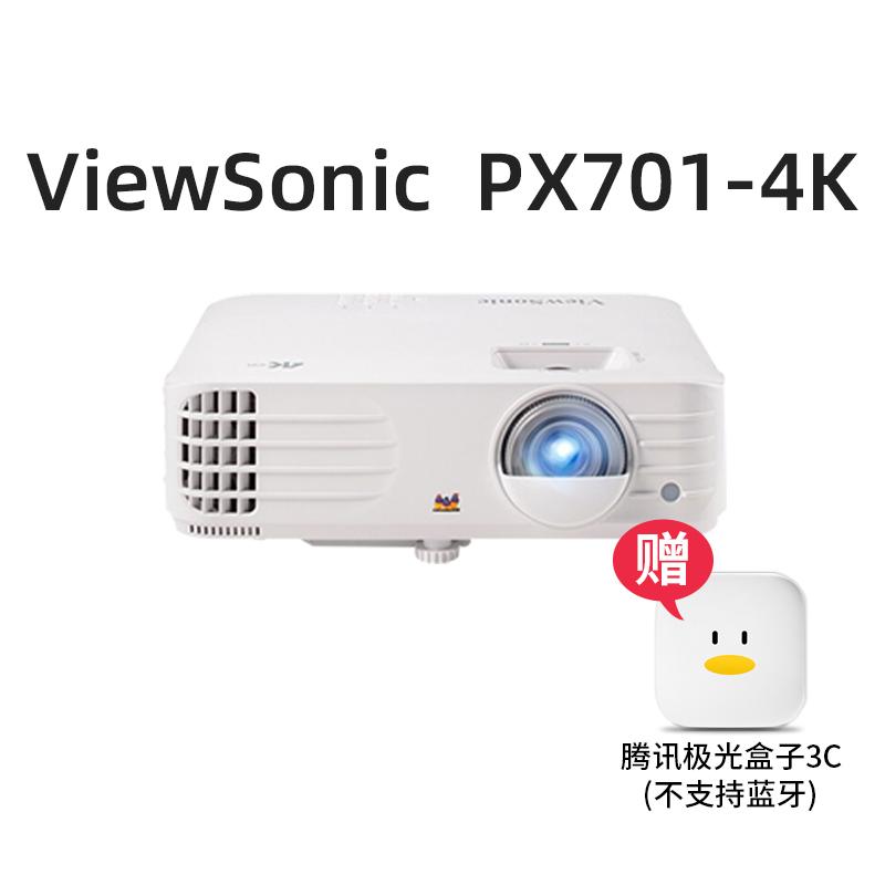 ViewSonic 优派 PX701-4K 家用投影仪