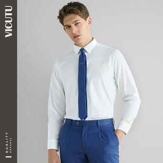 VICUTU 威可多 男士长袖衬衫新疆长绒棉亲肤免烫商务易打理衬衣