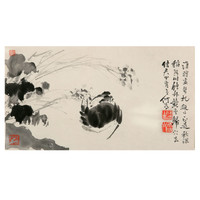 朶雲軒 徐渭 动植物装饰画《稻蟹图》画芯尺寸20x37cm 宣纸 木版水印画
