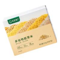 宝宝馋了 多谷物胚芽米 210g