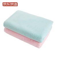 PLUS会员:京东京造 长绒棉浴巾 140*70cm*392g 粉色