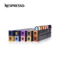 NESPRESSO 奈斯派索 胶囊咖啡 遇意悠长 意式浓缩黑咖啡 10条
