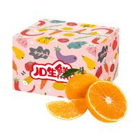 京觅 爱媛38果冻橙2.5kg+徐香猕猴桃24粒(或翠香)*2件+蒲烧鳗鱼480g(爱媛4.2元/斤、徐香1元/粒)