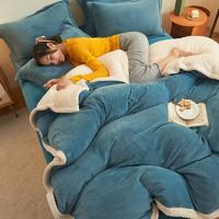 XANLENSSI 轩蓝仕 双层加厚贝贝绒毛毯被套 150*200cm