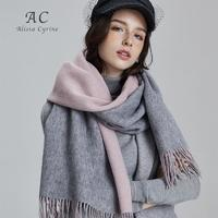 AlissaCyrine加厚羊毛围巾女秋冬季情侣款加大披肩粉灰色双面双色