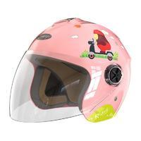 smart4u KH2 小行猩系列 儿童头盔 3C认证款 公主粉 50-55cm