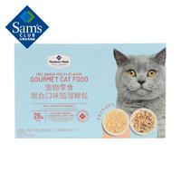 Member's Mark 宠物零食 混合口味猫湿粮包 2.24kg(28包) 宠物食品