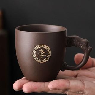 紫砂杯小茶杯 陶瓷主人杯 6cmx9.5cm  紫砂泥 功夫品茗杯 私人百家姓 定制刻字