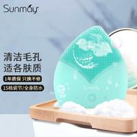 Sunmay 情人节礼物 Sunmay 洁面仪 洗脸仪 男女通用硅胶电动 去黑头清洁毛孔 按摩洗脸刷  蒂芙尼蓝