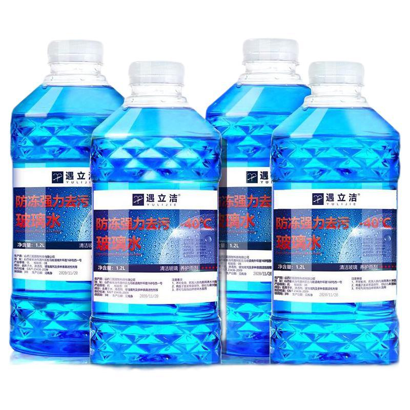 YULIJIE 遇立洁 液体玻璃水 -40° 1.2L 4桶装