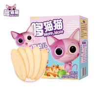 More,More 哆猫猫 婴儿米饼 蔬菜味 50g