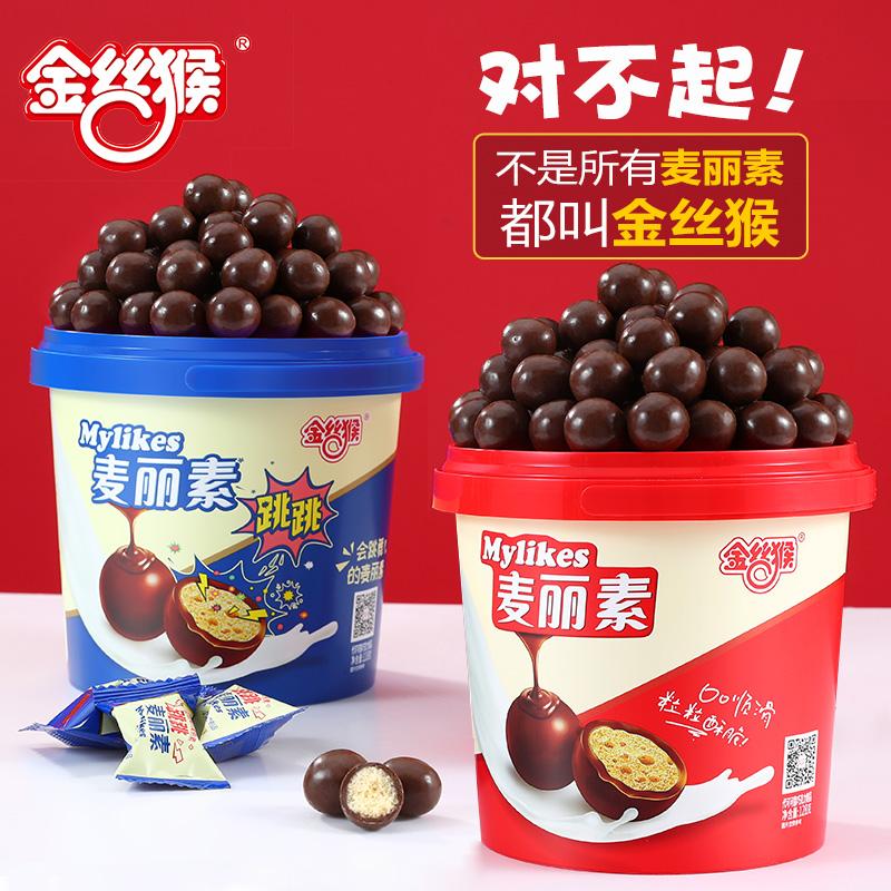 金丝猴跳跳糖麦丽素桶装巧克力豆网红零食小包装正品(代可可脂) 原味麦丽素-128g×1桶