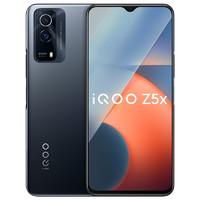 iQOO Z5x 5G智能手机 6GB+128GB 透镜黑