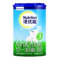 88VIP:Nutrilon 诺优能 婴儿配方奶粉 3段 800g