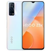 iQOO Z5x 5G手机 8GB+128GB 雾海白
